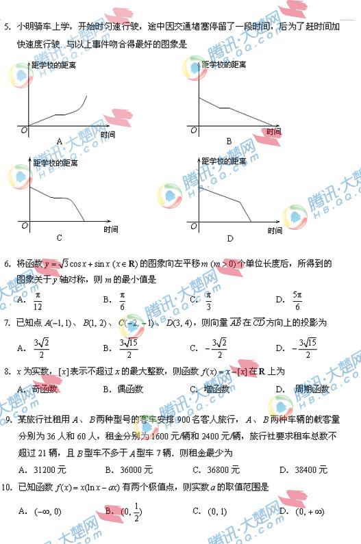 2013湖北语文高考题_2013年湖北高考数学文答案(图片版)