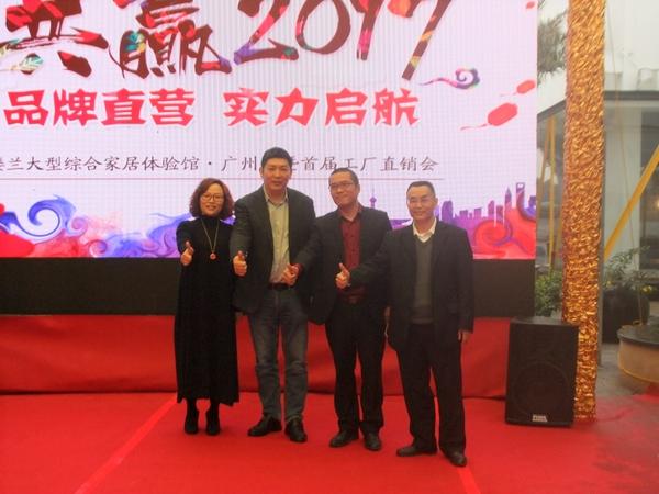 樓蘭家居廣州展廳盛大開業 開啟工廠直銷會新時代