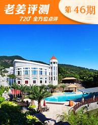 禹州鼓山一号:坐落于国家4A风景区 低密度纯花园别墅