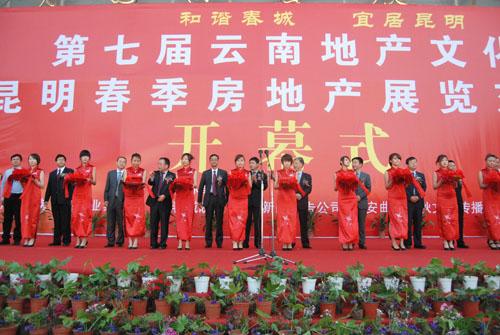 2011昆明春交���_幕 �^望�u�馐兹�H成交82套