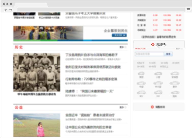 腾讯图片新闻站_腾讯新闻改版_腾讯新闻_腾讯网