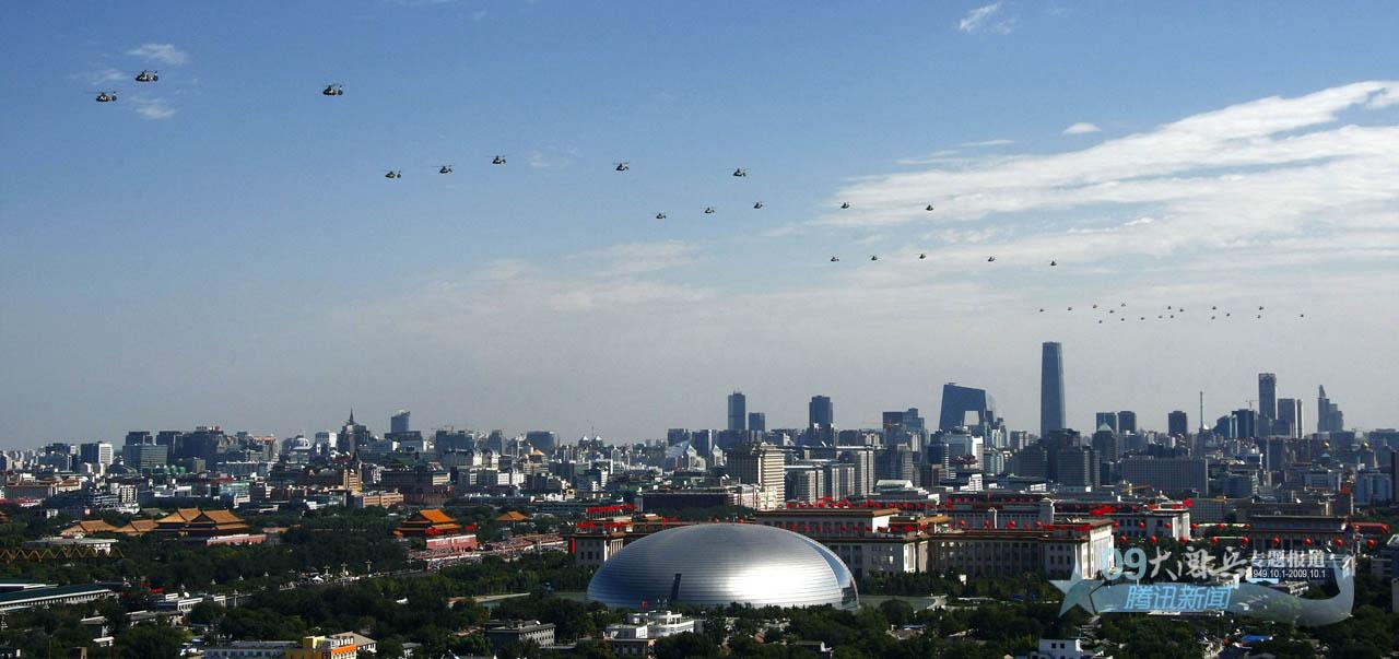 侦??H9/)??!?9?)??,_z-9侦察直升机从北京上空飞过; 2009年国庆大阅兵壁纸集(1-3); z-9