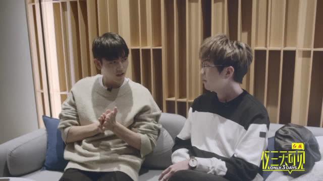 """歌坛""""巨星""""录节目太紧张?陈飞宇:只能偷拍"""