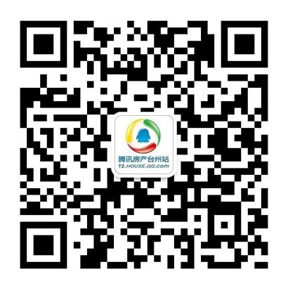 玉环县农村住房建设又出新政策_频道-台州_腾讯网