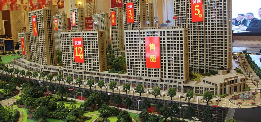 腾讯对话台州地产精英之:走进华鸿・中央首府