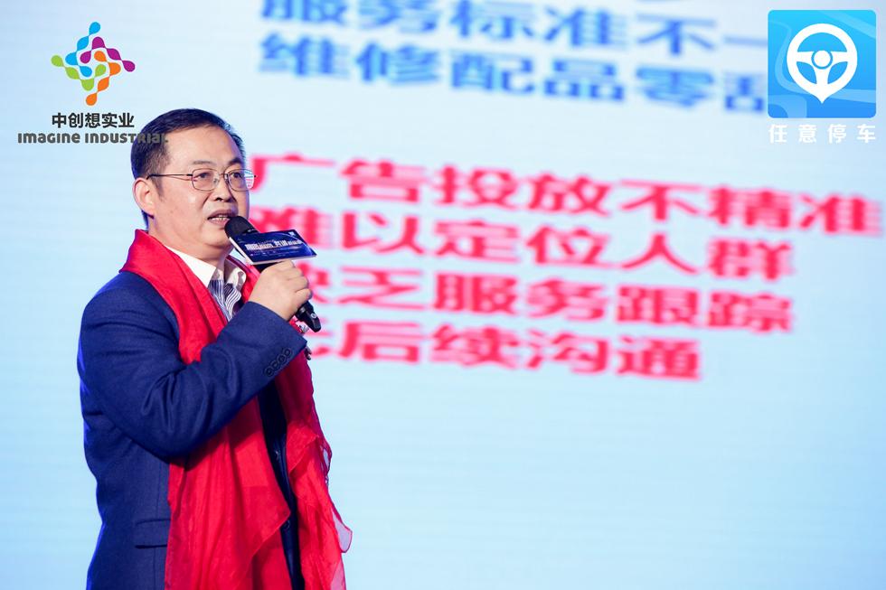 中��想��新�l展高峰��暨海外上市新��l布��在江�K常州隆重�e行